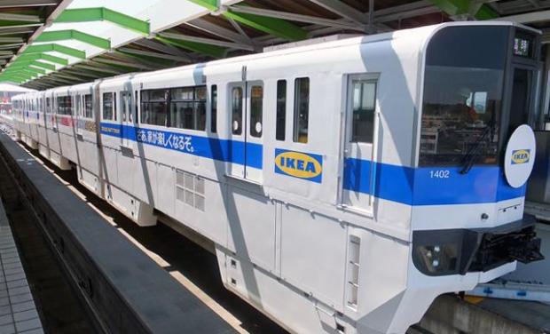 ikea-metro-tokyo-03
